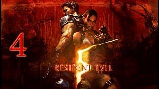 Resident Evil 5 | En Español | Capítulo 4