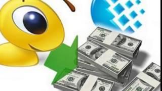 микро займы webmoney формальный аттестат(, 2015-02-03T22:20:39.000Z)