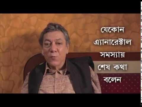Eminent Film Actor Biplab Chatterjee speaks about Dr.Partho Sarkar