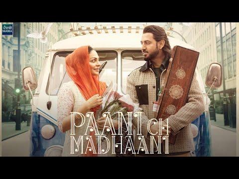 Paani Ch Madhaani | Gippy Grewal, Neeru Bajwa | Official Trailer, Release Date | Punjabi Mania