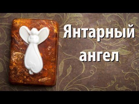 книги алевтины заричной каменное мыло