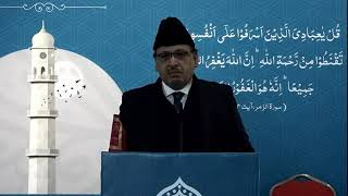 Malik Arif Mahmood, Nazm, Gedicht, Jalsa Salana 2020