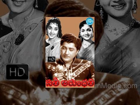 Sati Arundhati Telugu Full Movie || Anjali Devi, Kanta Rao, Jamuna, Rukmini || K V Nandana Rao
