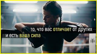 Ты можешь СИЛЬНЕЙШАЯ мотивация для жизни Трансформация ЖИЗНИ СПОРТ мотивация Мотивация женщинам