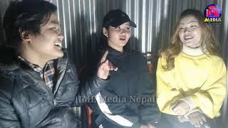 Hema Rai को गोप्य रुपमा खिचिएको भिडियो | Jibihang र Asmita सङ्ग के गर्दैछिन त