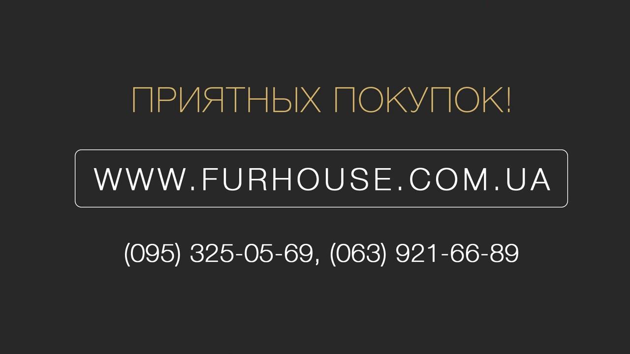 Видеоинструкция покупки шубы в интернет магазине Армада - YouTube