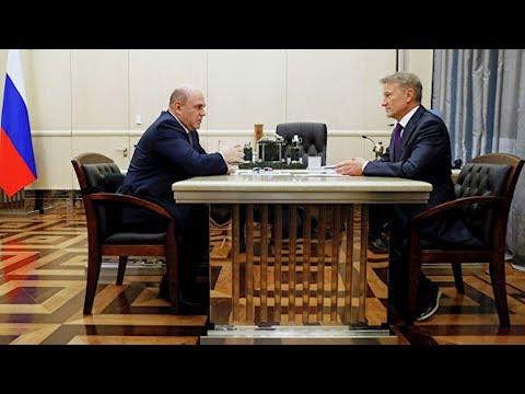 Мишустин и Греф прокомментировали решение о продаже акций Сбербанка