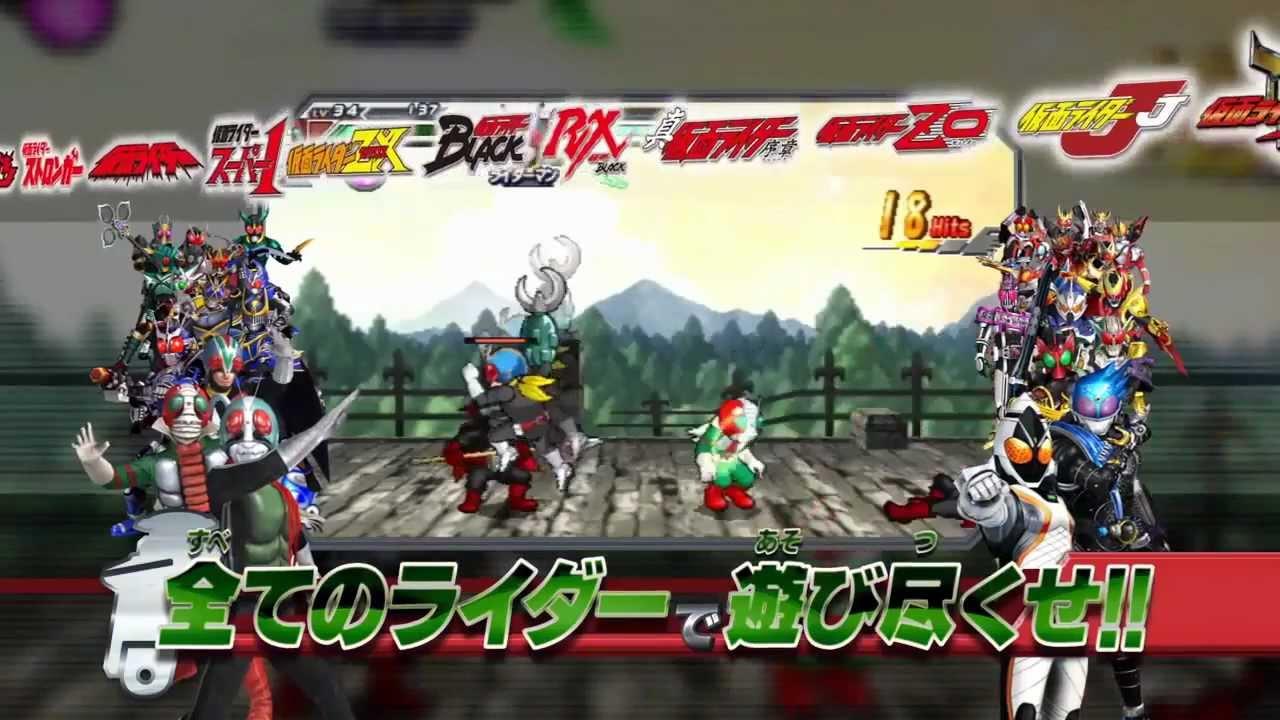 Download Game Kamen Rider All Generation Pcselfieodd