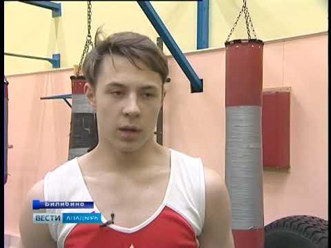 Артур Горелышев из Билибино победил в международном турнире по боксу