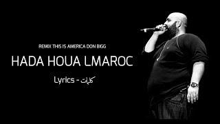 REMIX THIS IS AMERICA DON BIGG - HADA HOUA LMAROC (Lyrics)