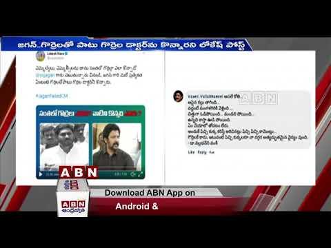 Twitter War Between Nara Lokesh And Vallabhaneni Vamsi | ABN Telugu