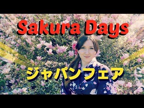 Sakura Days Japan Fair Vancouver - ジャパンフェア