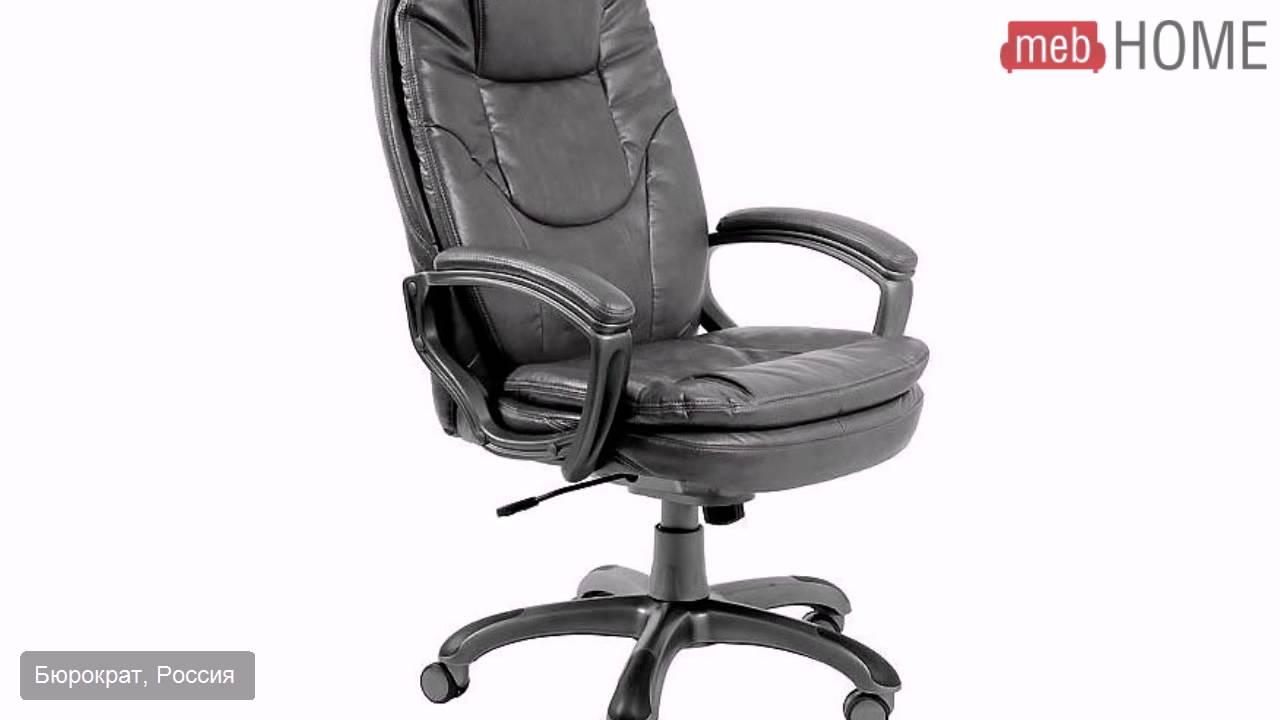 Кресло Компьютерное Driver купить - YouTube
