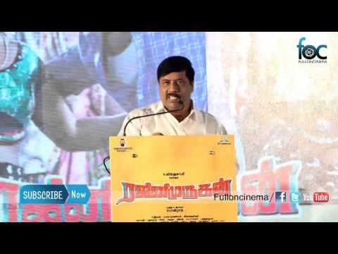 RajiniMurugan Teaser & Audio Launch