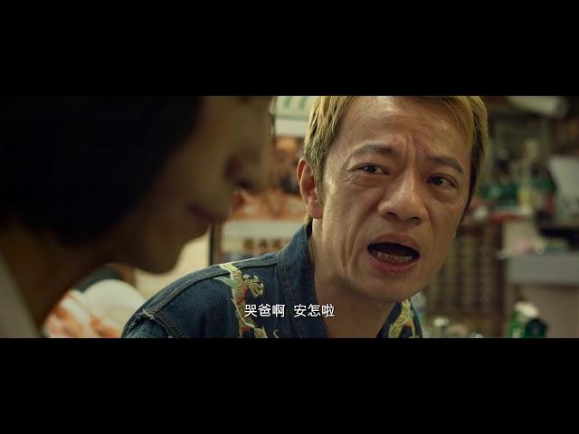 【阿莉芙 Alifu, the prince/ss 】正式預告 10/27全國上映