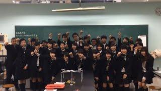 【学校訪問】日本大学第一中学校・高等学校/大会に向けて