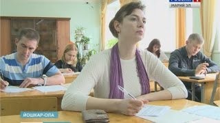 Родители в Йошкар-Оле попробовали сдать ЕГЭ по русскому языку и математике - Вести Марий Эл