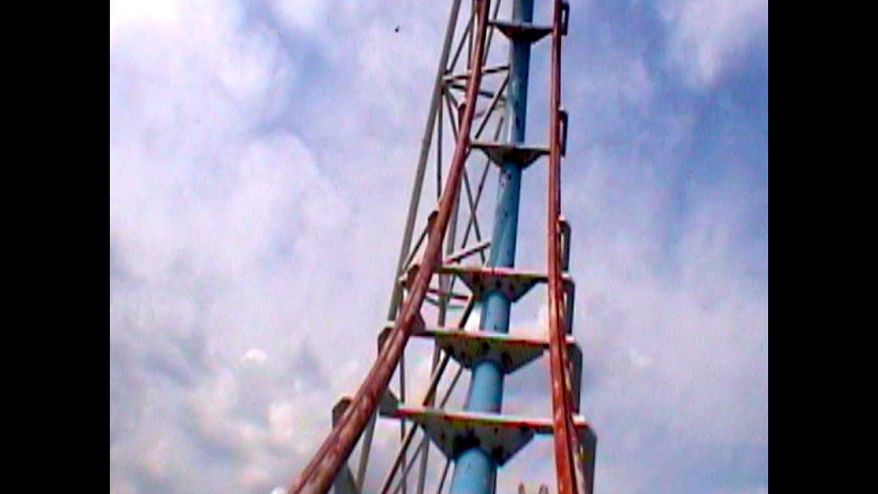 Afterburner Pov Fun Spot Amusement Park June 2001 60fps Youtube