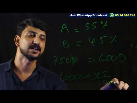 Kerala PSC Degree Level Questions | PSC Percentage  Maths Questions | A2Z Tricks Ramshad