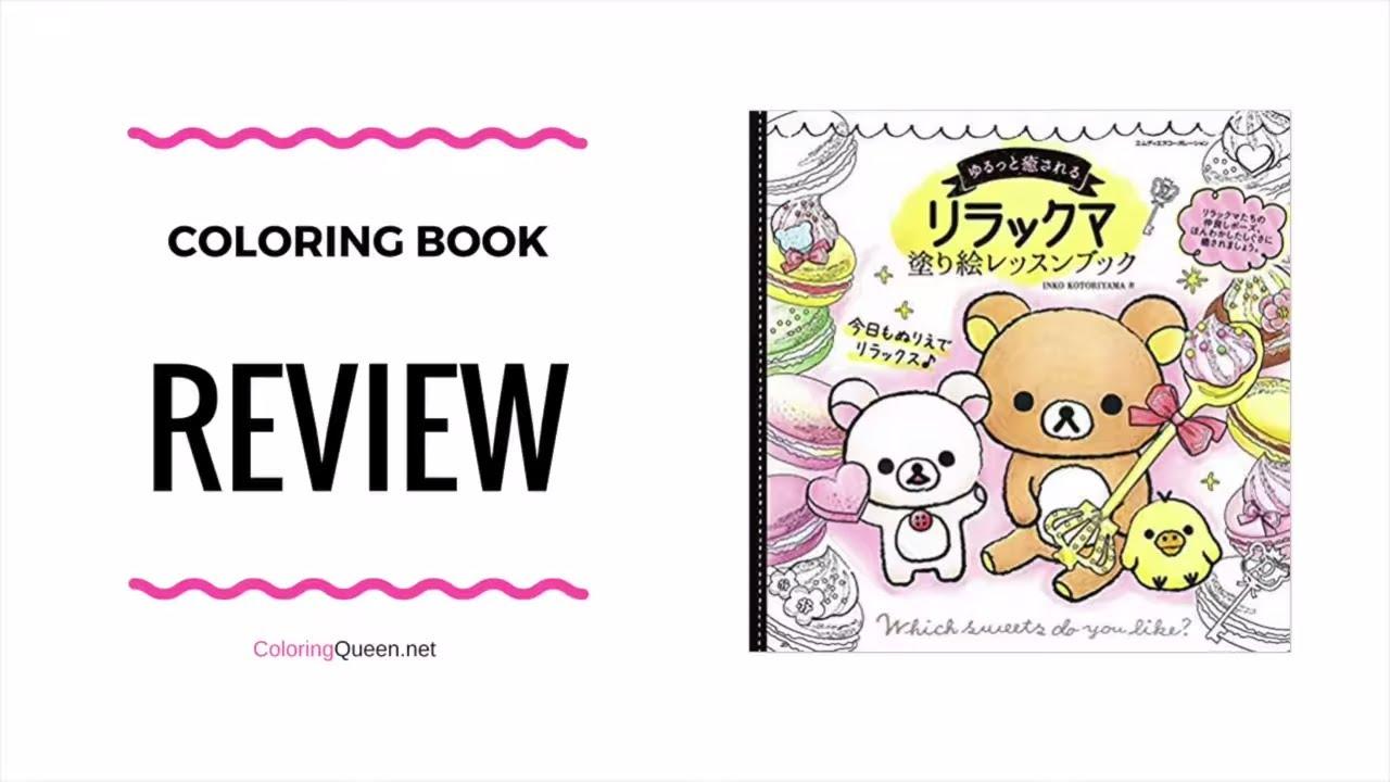 rilakkuma bear coloring pages - photo#22