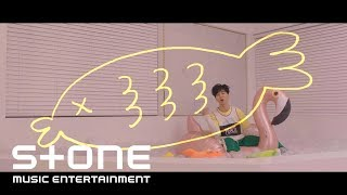 Rheehab (리햅) - 물고기 (Fish) (Feat. 마이크로닷 (Microdot)) MV