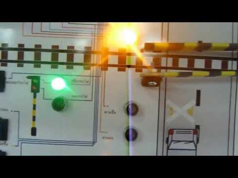 2554PLC:แบบจำลองที่กั้นทางรถไฟ