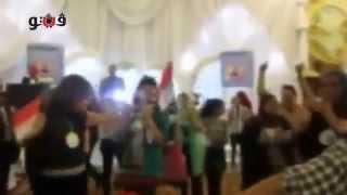 رقص في مؤتمر للسيسي على أغنية بشرة خير