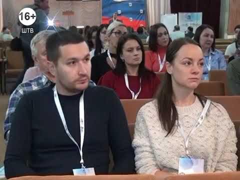 Репортаж Шахунского телевидения об акселераторе для предпринимателей в Шахунье