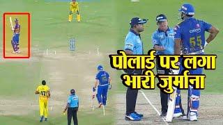 IPL 2019 : Kieron Pollard fined for Code of Conduct breach in IPL final   वनइंडिया हिंदी