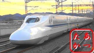 300km/h高速通過!新幹線のぞみ みずほ さくら The Japanese Bullet Train - Shinkansen