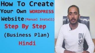 Wie man Erstellen Sie Ihre Eigene Website ? l Installieren Sie Wordpress Manuell l Schritt für Schritt