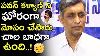 Jaya Prakash Narayana Heartfelt Emotional Speech About Pawan Kalyan || Janasena Party || TE TV