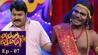 Raghav Juyal best comedy with Shakti