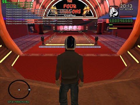 официальный сайт тактики в казино тринити рп 2