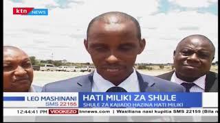 Shule za Kajiado hazina hati miliki