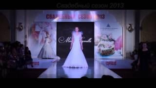 Свадебный сезон 2013 bm event
