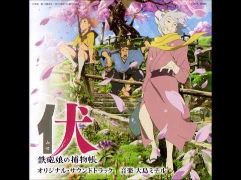Fuse Teppou Musume no Torimonochou OST - Otoko to On'na