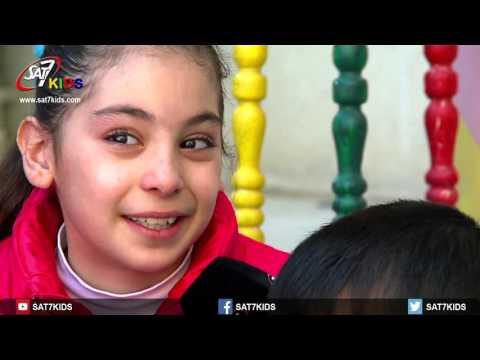 صوتي من العراق - (أطفال كركوك و زاخو يتحدثون عن آلامهم و آمالهم)