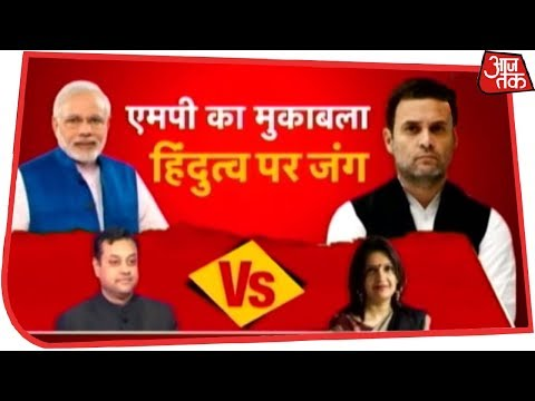 2019 के Semifinal का सिकंदर कौन? Sambit Patra Vs Priyanka Chaturvedi | Dangal | Rohit Sardana