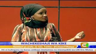 Mjue Msanii Wako Wachekeshaji Wa Kike