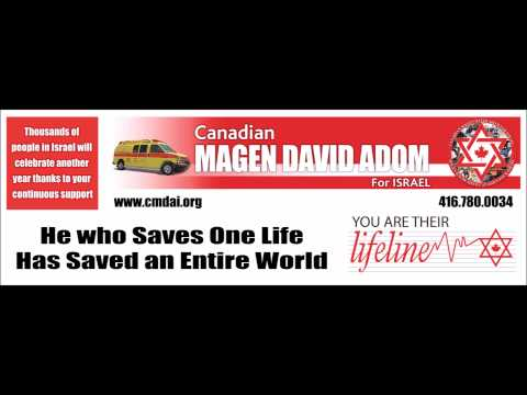 Radio Shalom Montreal - Operation Protective Edge