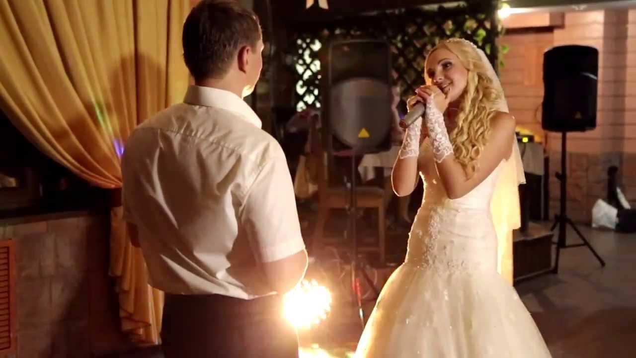 Песня жениха на свадьбе для невесты