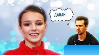 У Анны Щербаковой отрыв 40 баллов она выиграла первый этап соревнований