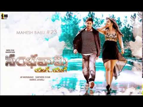 Mahesh Babu's Sambhavami Yuge Yuge Movie First Look Rakul Preet Murugadoss #mb23