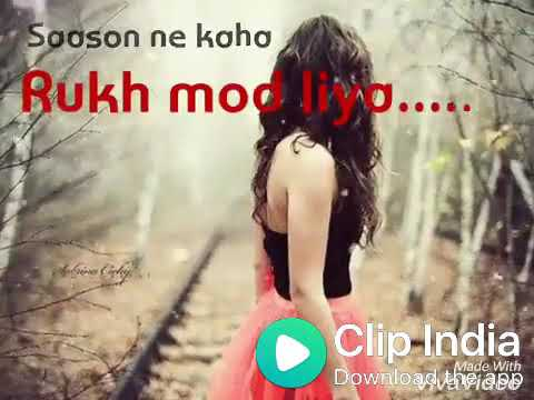 Saanson Ne Kaha Rukh Mod Liya Hai Koi Raah Nazar Mein Na Aaye