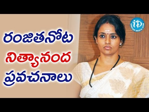 Actress Ranjitha Re Entry With Nithyananda's Bhajana Channel