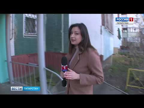 Соцсети: в Казани возле школы детям раздавали сладости с неизвестным содержимым