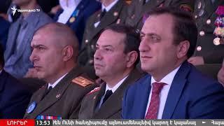 ԼՈՒՐԵՐ 14:00 | Հայաստանը նշում է Հանրապության տոնը | «Ազատություն» TV 28.05.2018