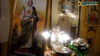У селі Ясенівці моляться біля мощей святого Юди-Тадея