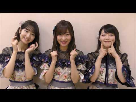 AKB48 Group大前輩經驗分享 TPE48第三階段審查投票中